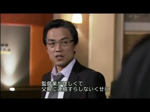 いばら19話 (93)