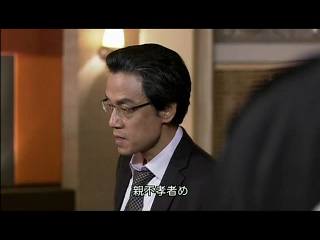 いばら19話 (94)