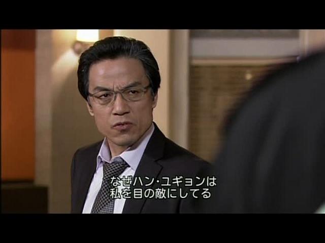 いばら19話 (95)
