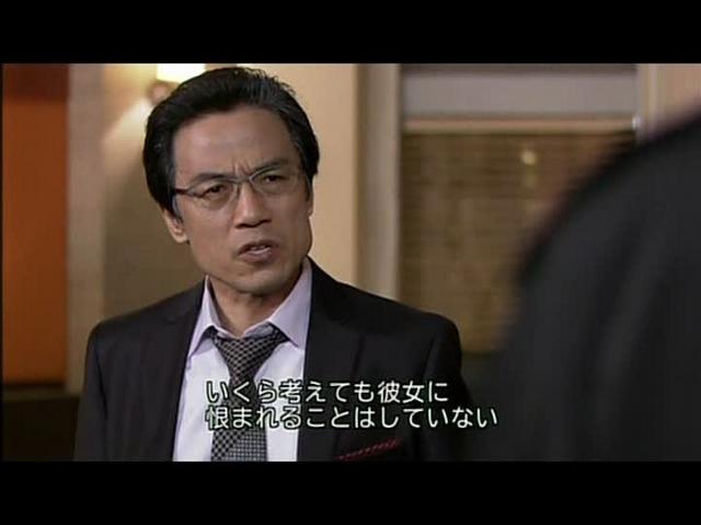 いばら19話 (96)