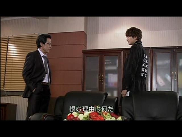 いばら19話 (102)