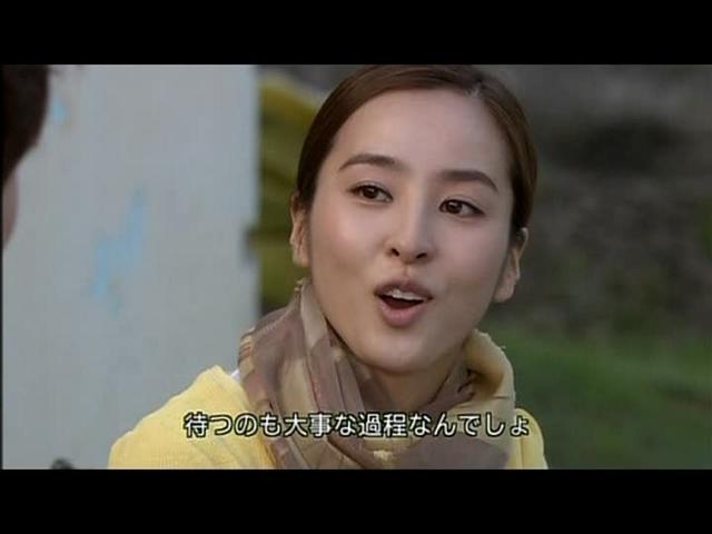 いばら19話 (118)