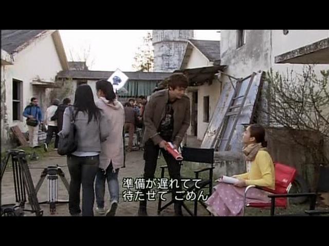 いばら19話 (117)