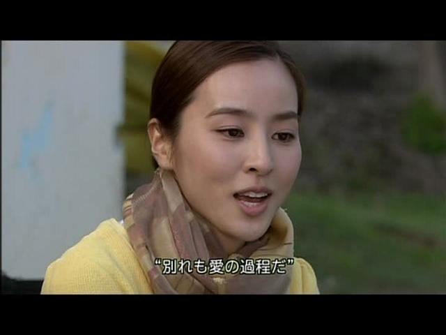 いばら19話 (121)