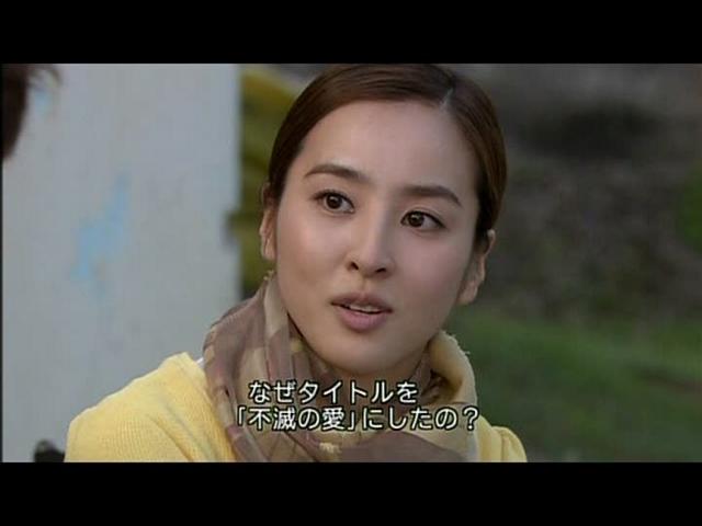 いばら19話 (122)