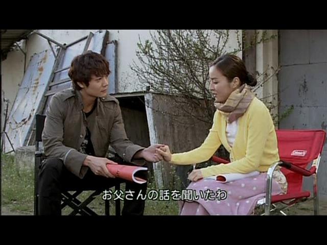 いばら19話 (131)