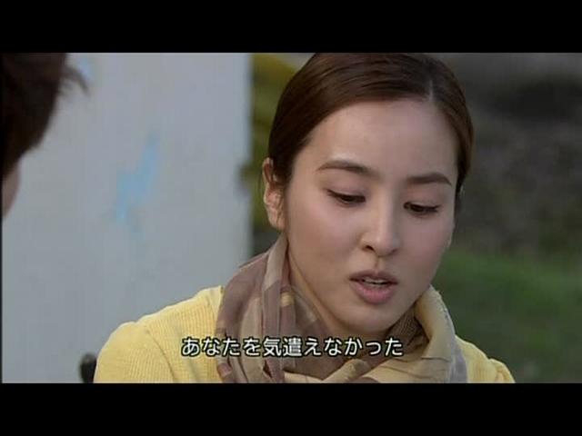 いばら19話 (133)