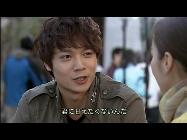 いばら19話 (141)