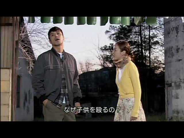 いばら19話 (155)