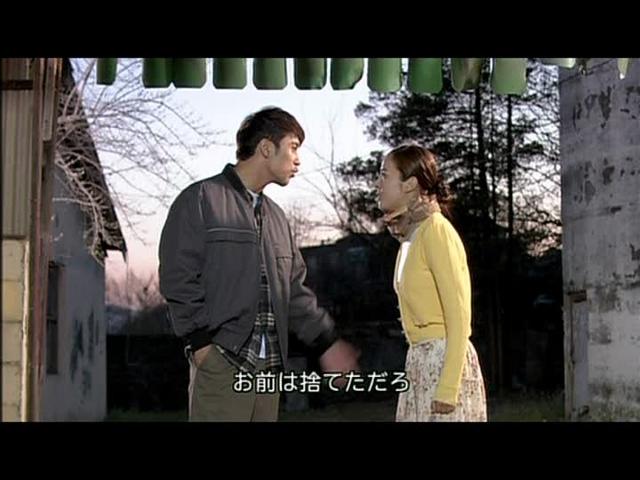 いばら19話 (158)