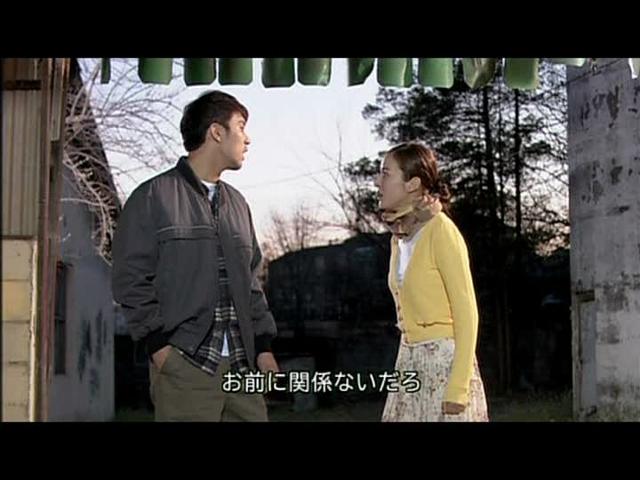 いばら19話 (156)
