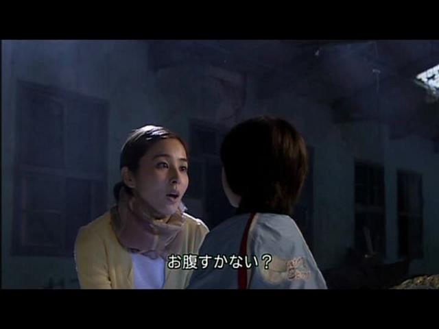 いばら19話 (164)