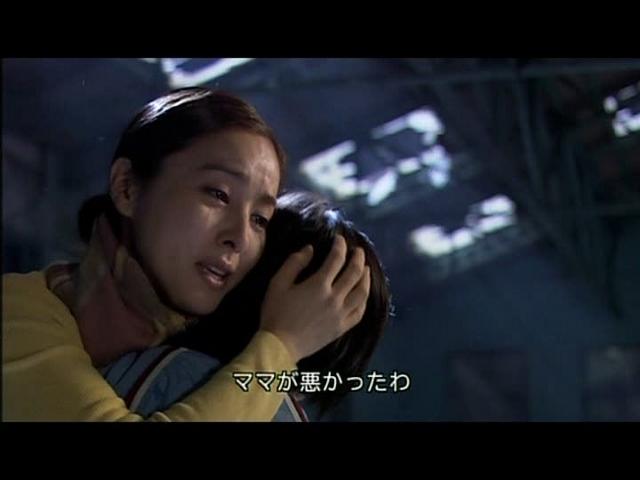 いばら19話 (172)