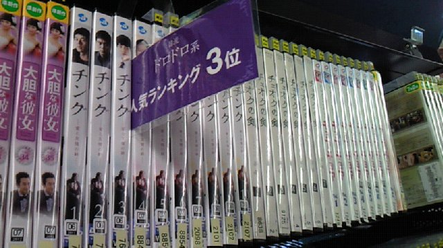 TSUTAYAレンタルランキング3