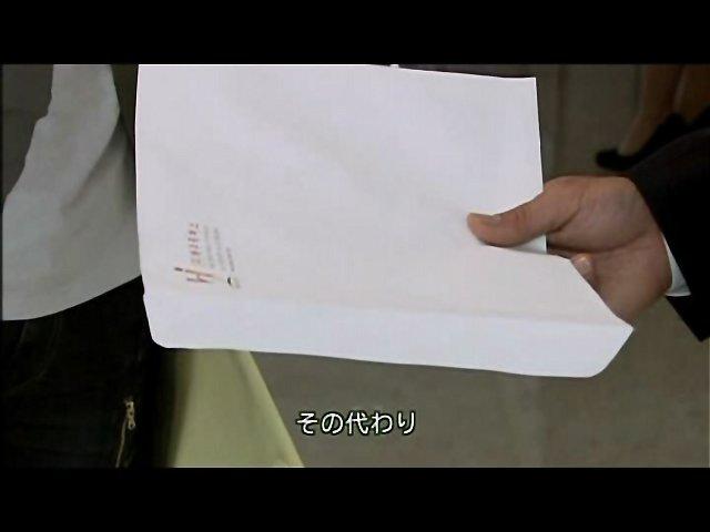 いばら20話 (56)k