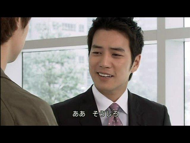 いばら20話 (59)