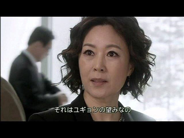 いばら20話 (69)