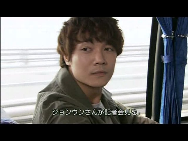 いばら20話 (5)