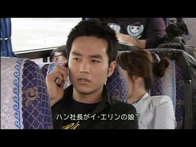 いばら20話 (10)