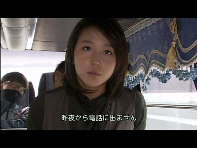 いばら20話 (13)