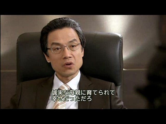 いばら20話 (44)