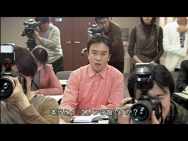 いばら20話 (83)