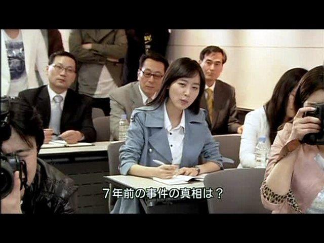 いばら20話 (84)