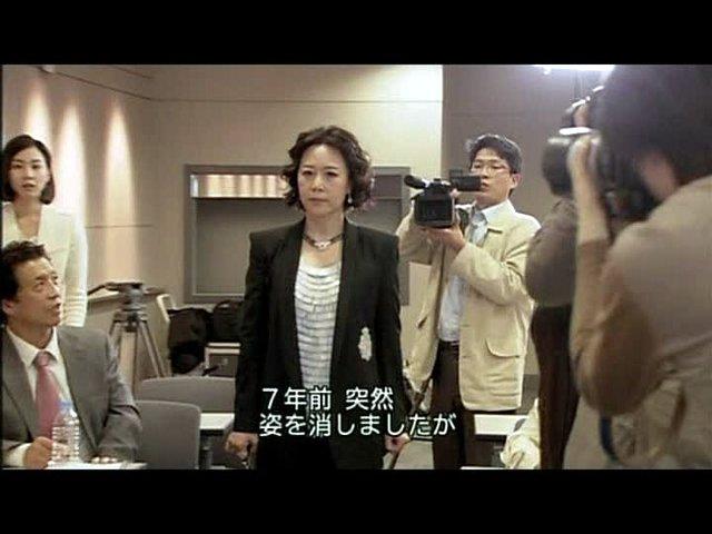 いばら20話 (92)