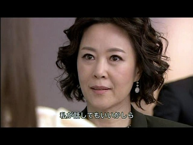 いばら20話 (95)