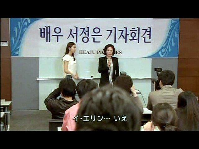 いばら20話 (97)
