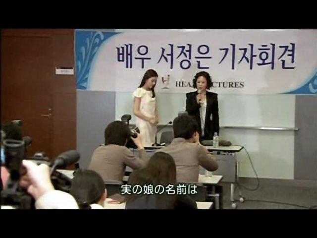 いばら20話 (108)