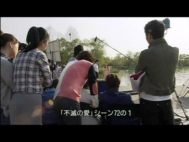 いばら20話 (161)
