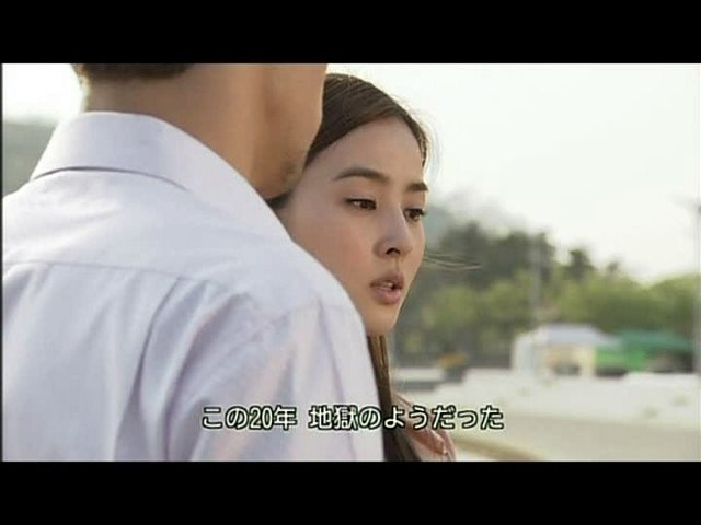 いばら20話 (163)