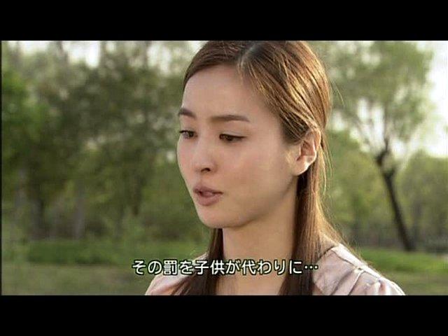 いばら20話 (174)
