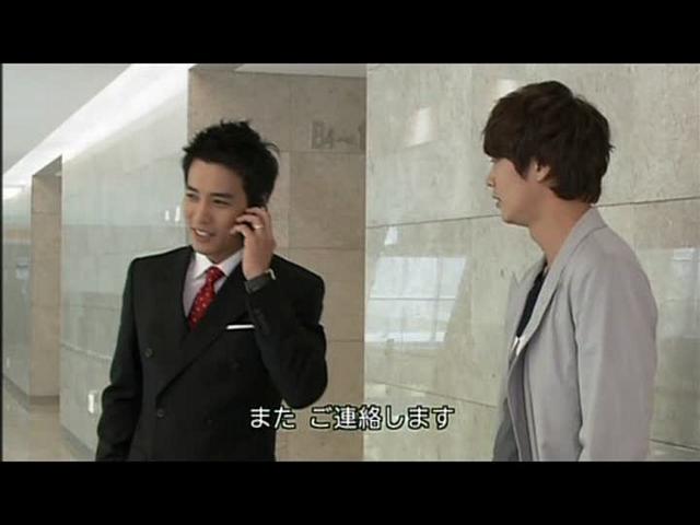いばら20話 (209)