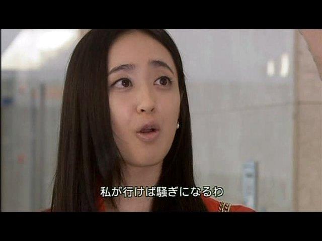 いばら20話 (243)