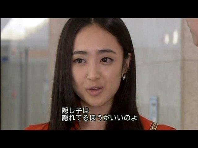 いばら20話 (244)