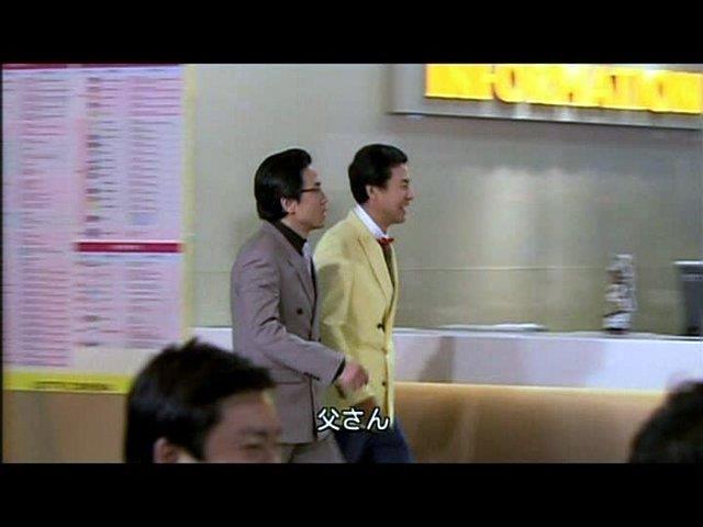 いばら20話 (260)
