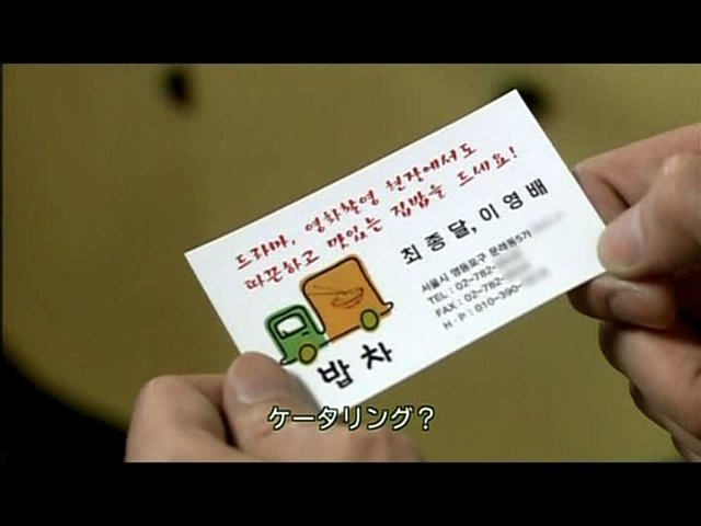いばら20話 (267)