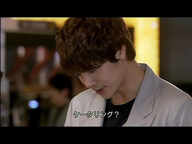 いばら20話 (268)