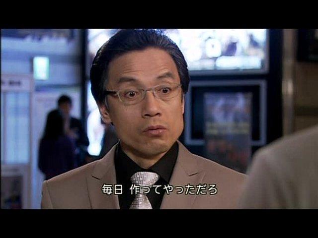 いばら20話 (271)