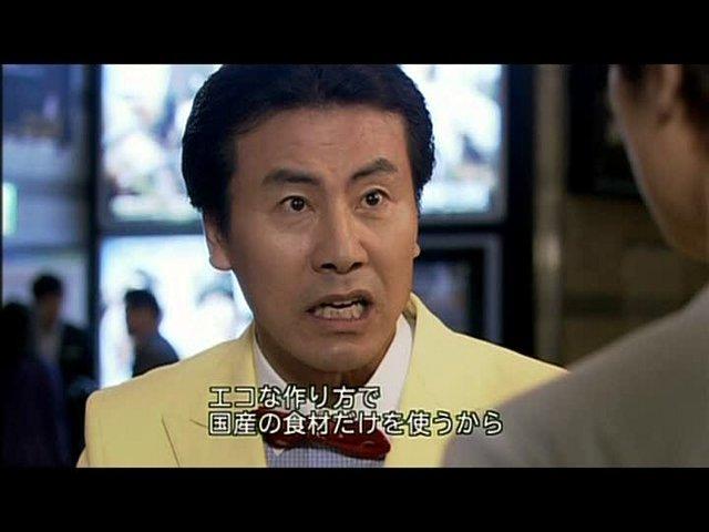 いばら20話 (276)