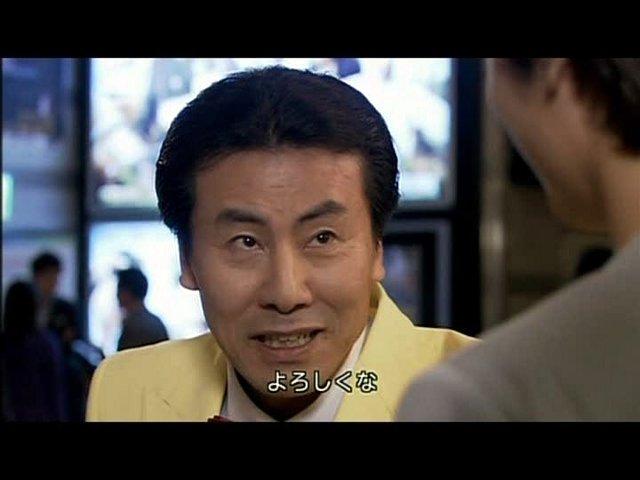 いばら20話 (279)