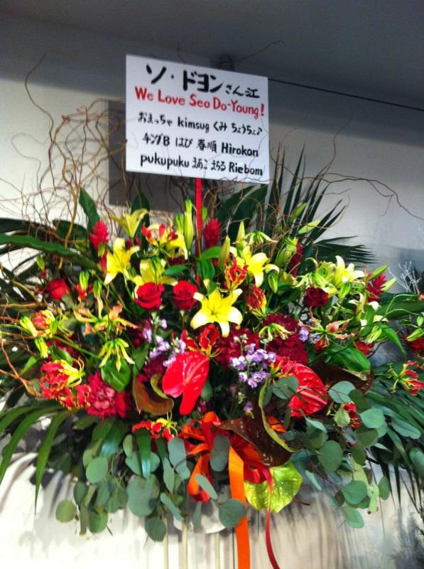 20111207-4We Loveのフラワースタンド