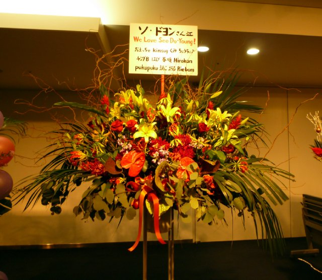 20111207フラワースタンドおまっちゃさま640