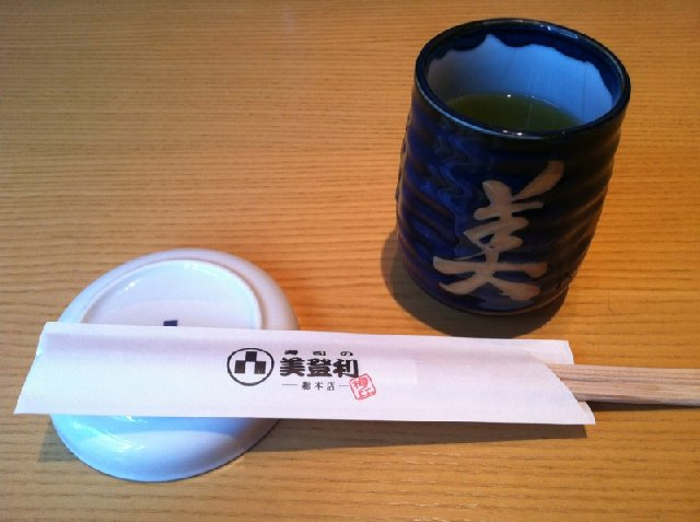 20111215赤坂07