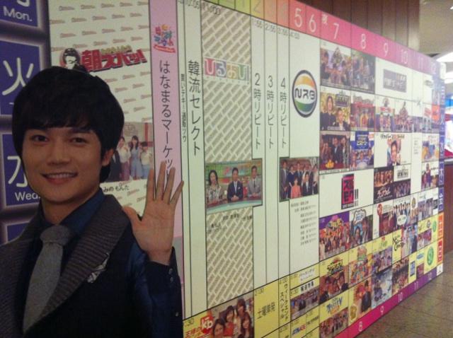 20111215赤坂12