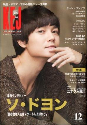 20111102KEJインタビュー