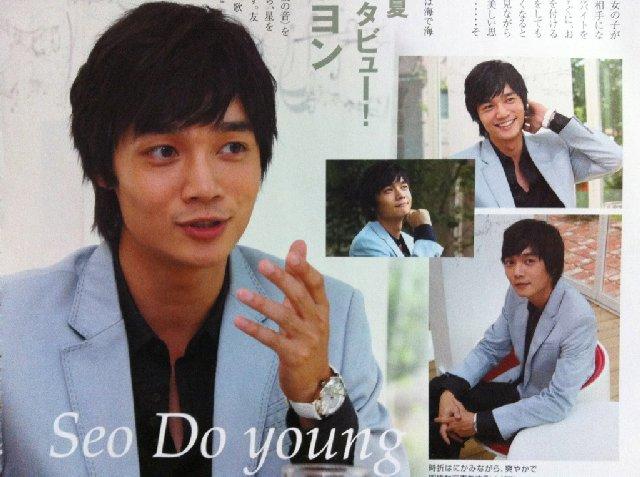 韓国TV映画ファンBOOK 2008ソ・ドヨンインタビュー