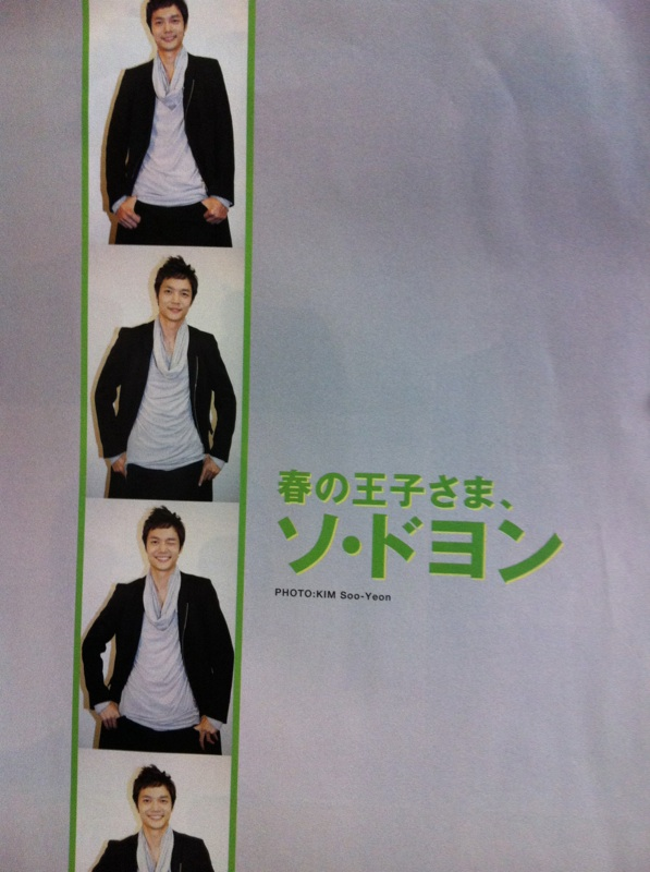 KBS World Guide 6-2